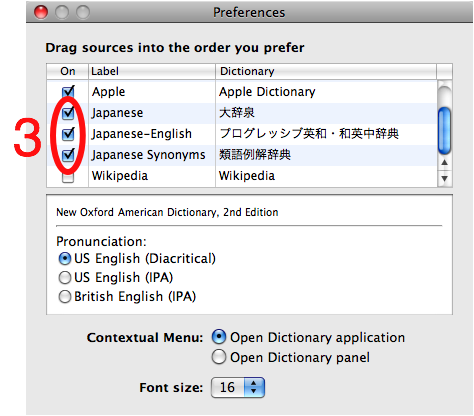 Street-Smart Language Learning™: How to use the built-in Japanese ...